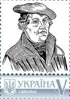 Ukraine 2016, Protestant Reformation, Martin Luther, 1v - Ukraine