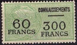 FRANCE CONNAISSEMENT YT N°77 NEUF ** - Fiscaux