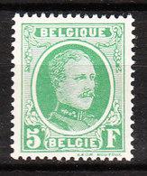 209**  Houyoux - Bonne Valeur - MNH** - LOOK!!!! - 1922-1927 Houyoux