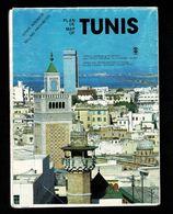 TUNISIE Plan De Tunis Années 1990 Dépliant  TBE Pas Déchirure Ni Crayonnage 3 Scan - Monde
