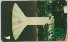 PHONE CARD SAUDI ARABIA (E8.22.3 - Arabia Saudita