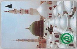 PHONE CARD SAUDI ARABIA (E8.21.6 - Arabia Saudita