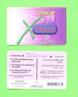 KUWAIT - Remote Phonecard As Scan - Kuwait