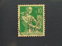 """1960- Type  Moissonneuse, Oblitéré N°1231   """" 0.10 C  Vert   """"     Net        3 - 1957-59 Moissonneuse"""