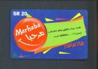 SAUDI ARABIA  -  Remote Phonecard As Scan - Saudi Arabia