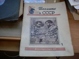Chess Sah SSSR Rusia 1956 32 Pages - Idiomas Eslavos