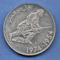 Algérie - 5 Dinars 1974 - Km # 108 - état SUP - Algeria