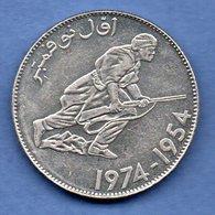 Algérie - 5 Dinars 1974 - Km # 108 - état SUP - Algérie