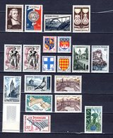 FRANCE PETIT LOT DE 19 TIMBRES DE 1950 A 1959 NEUF ** LUXE - Unused Stamps