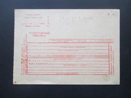 Russland / UDSSR Telegramm Vordruck Ungebraucht! Alter ?? - 1923-1991 USSR