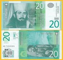 Serbia 20 Dinara  P-55a 2011 UNC Banknote - Serbia