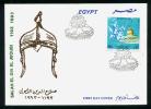 EGYPT / 1993 / PALESTINE / HATTIN BATTLE / SALADIN / JERUSALEM / DOME OF THE ROCK  / FDC - Lettres & Documents
