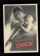Guerrier 1943 Armée Rouge Sauvegarder L'Artiste Koretsky - Militares