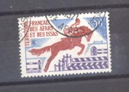 Afars Et Issas  :  Yv  365  (o) - Afars & Issas (1967-1977)