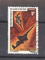 Afars Et Issas  :  Yv  374  (o) - Afars & Issas (1967-1977)