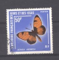 Afars Et Issas  :  Yv  438  (o) - Afars & Issas (1967-1977)