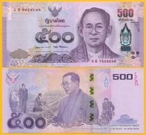 Thailand 500 Baht P-133 2017 Commemorative UNC - Thaïlande