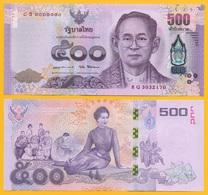 Thailand 500 Baht P-129 2016 Commemorative UNC Banknote - Thailand