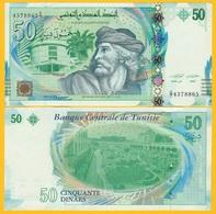 Tunisia 50 Dinars P-94 2011 UNC Banknote - Tunisie