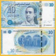 Tunisia 10 Dinars P-96 2013 UNC Banknote - Tunisia