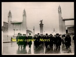 PARIS, EXPOSITION DES ARTS DECORATIFS DE 1925 -LE MINISTRE DE L'AGRICULTURE M. RAYNALDY ET M. POL LEON DT DES BEAUX ARTS - Luoghi