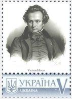 Ukraine 2017, World Literature, Writer Victor Hugo, 1v - Ucrania