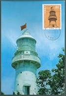 B4057 China CM With First Day Stempel Architecture Lighthouse - Lighthouses