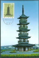 B4060 China CM With First Day Stempel Architecture Lighthouse - Lighthouses