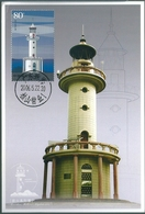 B4061 China CM With First Day Stempel Architecture Lighthouse - Lighthouses