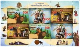 Kazakhstan 2019. Animated Films Of Kazakhstan. Type 1.  MNH - Kazakhstan