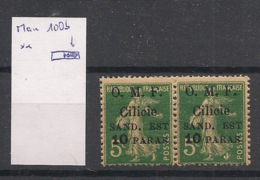 Cilicie - 1920 - N°Yv. 99a (Maury 100b) - Semeuse 10pa - Variété S Renversé - Signé Calves - Neuf Luxe ** / MNH - Ungebraucht