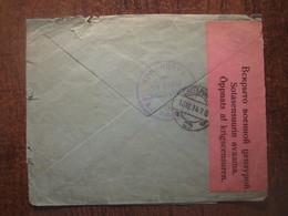1914 RUSSIA FINLAND ARMY CENSORED COVER - 1856-1917 Russian Government