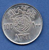 Arabie Saoudite -  100 Halala  --  Km # 52  -  état  SUP - Saudi Arabia