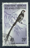 Afars & Issas (French Djibouti), Bird, Pin-tailed Whydah , 1975, VFU - Afars & Issas (1967-1977)