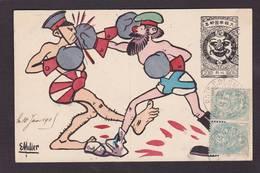CPA Muller Satirique Caricature Guerre Russo Japonaise Timbres Poste Russie Japon Circulé Boxe - Rusia