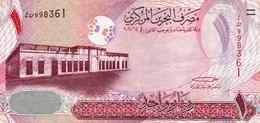 "BAHRAIN 1 DINAR 2006 (2008) VF P-26 ""free Shipping Via Regular Air Mail (buyer Risk)"" - Bahrein"