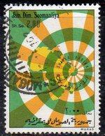 XP3814 - SOMALIA 1974 ,  Yvert N. 164  Usato (2380A) Oua - Somalia (1960-...)