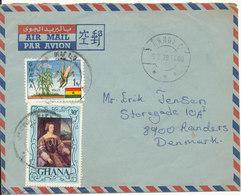 Ghana Air Mail Cover Sent To Denmark 1979 - Ghana (1957-...)