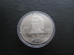 USSR Soviet Russia Eminescu 1 Ruble 1989 Proof - Russland