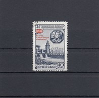 RUSSIA 1951 Used Stamps MiNr. 1599 - 1923-1991 UdSSR