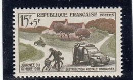 France - 1958 - N° YT 1151** - Journée Du Timbre - Unused Stamps