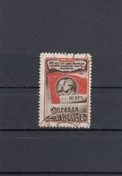 RUSSIA 1950 Used Stamps MiNr. 1536 - 1923-1991 UdSSR