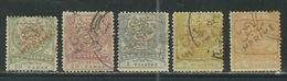 TURQUIE Empire Ottoman Timbres Pour Journaux N° 2 à 6 Obl. Tous TTB Surcharge Rouge Rare - 1858-1921 Empire Ottoman