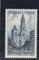 France - 1958 - N° YT 1165** - Cathédrale De Senlis - Neufs
