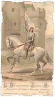 LA BIENHEUREUSE JEANNE D'ARC LA GLOIRE EST TOUTE A DIEU QUI IMAGE PIEUSE RELIGIEUSE HOLY CARD SANTINI HEILIG PRENTJE - Imágenes Religiosas