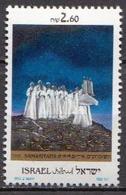 Izrael MNH Stamp - Israel