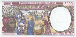CENTRAL AFRICAN STATES P. 504Nf 5000 F 2000 UNC - Guinea Ecuatorial