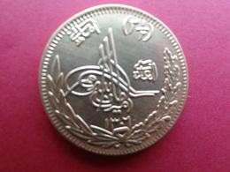 Afghanistan  2 1/2 Afganis  1927  (1306)  Km 913 - Afghanistan