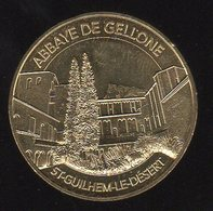 ST GUILHEM DU DÉSERT - Hérault -  Abbaye De Gellone - 2017 - 2017