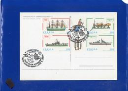 ##(DAN1911/1)-Italy 2015- Amerigo Vespucci Ship (Italian School Ship) Postcard With Sailing Regattas Special Cancel - Maritime